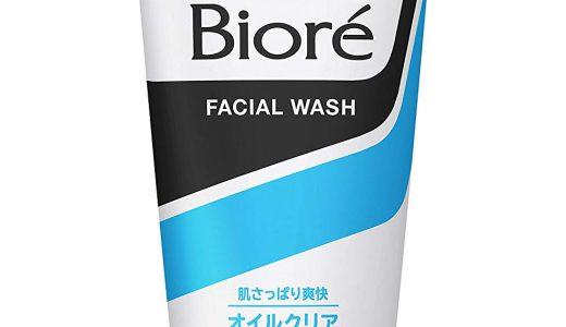メンズビオレ ディープオイルクリア洗顔の総合評価