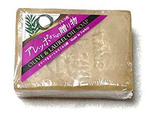 アレッポの石鹸 ノーマルの評価