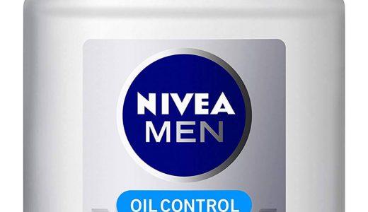 男性用化粧水!ニベアメン オイルコントロールローションの総合評価