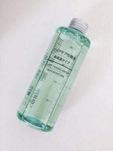 クリアケア化粧水