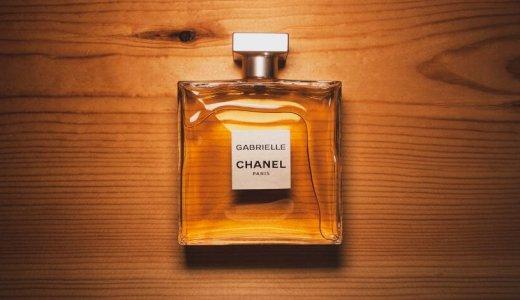 【2021年厳選】シャネル(CHANEL)のメンズ香水おすすめ10選
