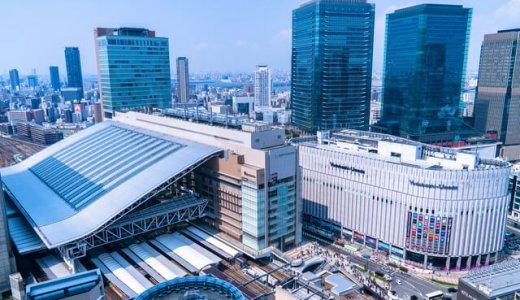 【2020年最新】大阪の安いホワイトニングランキング10選