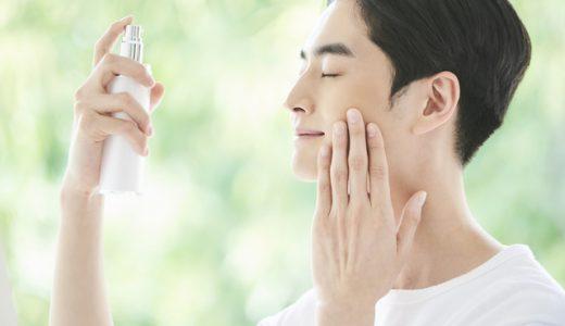 【乾燥・ぶつぶつにサヨナラ】人気市販メンズ化粧水20選|正しい使い方も