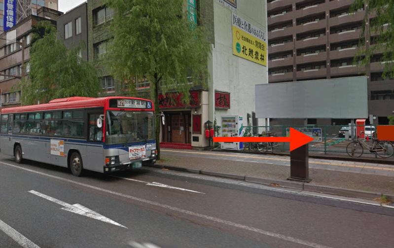 バス停「礎町」から最短ルートで行く方法