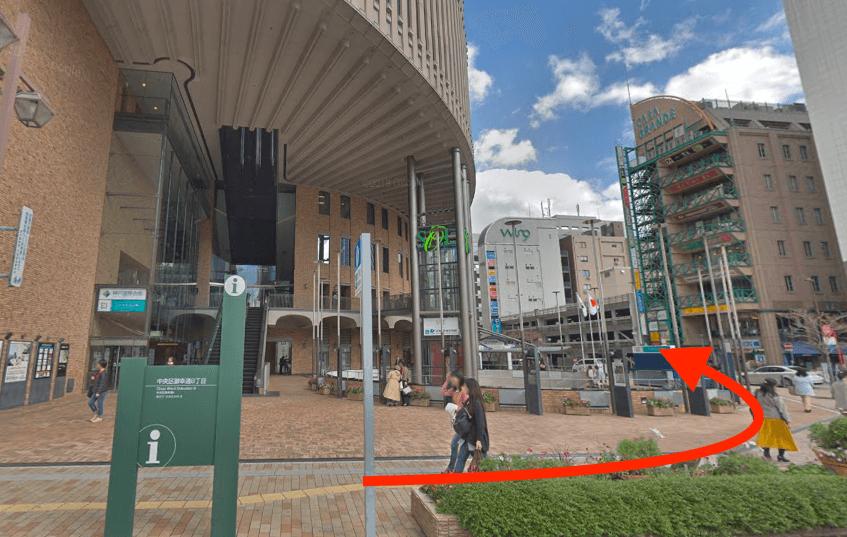 JR三ノ宮駅・阪急電鉄神戸三宮駅・ポートライナー三宮駅Aから最短ルートで行く方法