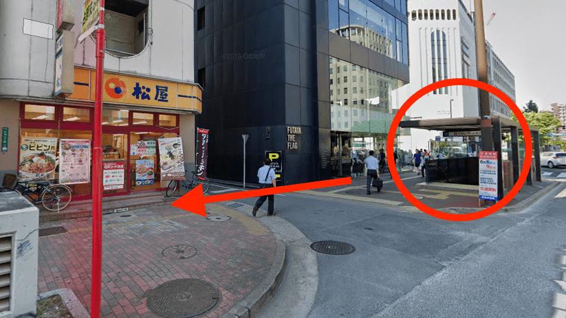 地下鉄「天神駅」西1出口から最短ルートで行く方法