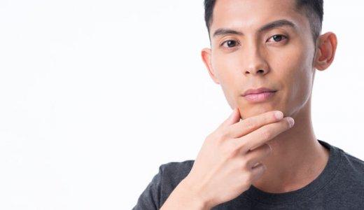 姫路のメンズ脱毛おすすめランキング10選