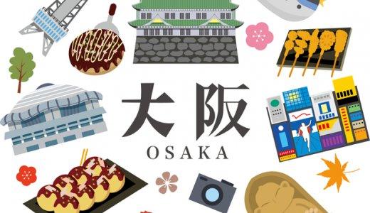 大阪市内のホワイトニングおすすめランキング10選【2020年最新】
