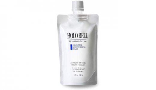 HOLO BELL(ホロベル)の洗顔料「エッセンシャル保湿ウォッシュ」の悪い口コミや評判は本当?利用者のレビューを徹底分析!