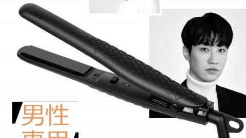8位 MOCREO ミニヘアアイロン 15mm