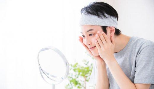 混合肌男性向けメンズ化粧水10選|混合肌タイプ別に商品紹介