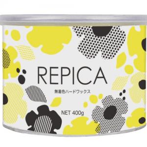 REPICA 無着色ハードワックス 敏感肌用